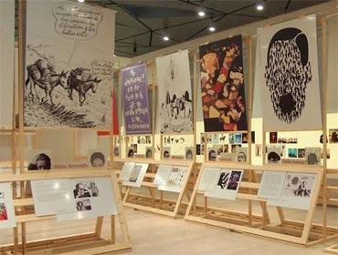 18 + 12 · Una mirada Contemporánea · Museo ABC