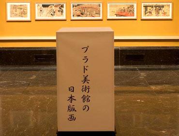 Estampas Japonesas · Museo Nacional del Prado